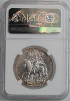 """Бельгия 10 франков 1930 г. UNC, """"100 лет Независимости (ROYAUME DE BELGIQUE)"""""""