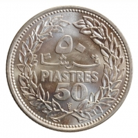 """Ливан 50 пиастров 1952 г., BU, """"Ливанская Республика (1952 - 1994)"""""""