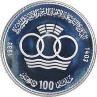 """Марокко 100 дирхамов AH 1403 (1983 г.), PROOF, """"9-е Средиземноморские игры"""""""