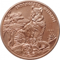 """Лаос 10 кипов 1991 г., BU, """"Виды под угрозой исчезновения, Тигр"""" Медь"""