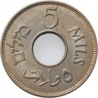 """Палестина 5 милей 1935 г., BU, """"Британский мандат (1927 - 1948)"""""""