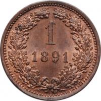"""Австрия 1 крейцер 1891 г., BU, """"Император Франц Иосиф (1848 - 1916)"""""""