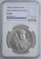 """Саксен-Веймар-Эйзенах 5 марок 1908 г., NGC AU58, """"350 лет Йенскому университету"""""""