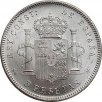 """Португалия 10 эскудо 1928 г., UNC, """"Битва при Оурике"""""""