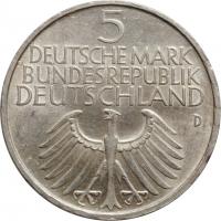 """Германия - ФРГ 5 марок 1952 г., UNC, """"100 лет Нюрнбергскому музею"""""""