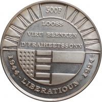"""Люксембург 500 франков 1994 г., PROOF, """"50 лет освобождению"""""""