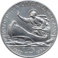 """Ватикан 5 лир 1933-34 г., XF-AU, """"Папа Пий XI (1929 - 1938)"""""""
