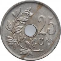 """Португалия 50 сентаво 1916 г., BU, """"Португальская Республика (1911 - 1969)"""""""