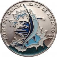 """Куба 1 песо 1994 г., BU, """"Карибская фауна - Рыба игла"""""""