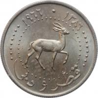 """Катар и Дубай 25 дирхамов 1966 г., BU, """"Британский протекторат (1966 - 1971)"""""""