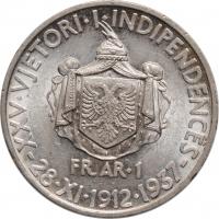 "Албания 1 франг ар 1937 г., UNC, ""25 лет Независимости"""