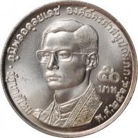 """Таиланд 50 бат 1971 г., BU, """"20 лет буддийскому сообществу"""""""