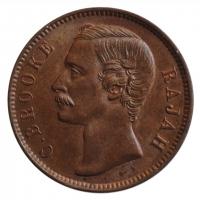 "Саравак 1 цент 1891 г. H, UNC, ""Раджа Чарльз Брук (1868 - 1917)"""