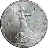 """Австрия 5 крон 1908 г., BU, """"60 лет правлению"""""""
