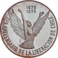 """Чили 10 песо 1976 г. So, PROOF, """"3-я годовщина освобождения Чили"""""""