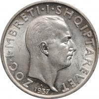 Конго 2 сантима 1888 г., UNC, 'Свободное государство Конго (1885 - 1908)'