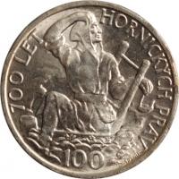 """Чехословакия 100 крон 1949 г., BU, """"700 лет Праву добычи серебра в Йиглаве"""""""