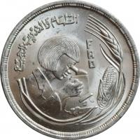 "Египет 1 фунт 1978 г., BU, ""ФАО - Еда и образование для всех"""