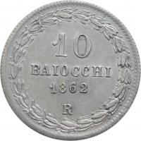 Ватикан 10 байоччи 1862 г. XVII, РЕДКАЯ + СОСТОЯНИЕ