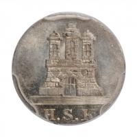 "Гамбург 1 сехслинг 1839 г. HSK, PCGS MS63, ""Свободный ганзейский город Гамбург (1773 - 1872)"""