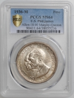 """Филиппины 1 песо 1936 г., PCGS MS64, """"Создание Содружества, Мерфи-Кесон"""" Gold Shield"""