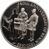 """Фолклендские острова 50 пенсов 1992 г., BU, """"40 лет правления Королевы Елизаветы II"""""""