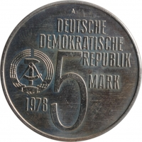 """ГДР 5 марок 1978 г., UNC, """"Международный год против апартеида"""""""