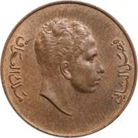 """Ирак 1 филс AH 1372 (1953 г.), UNC, """"Король Фейсал II (1939 - 1958)"""" (04)"""