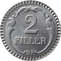 "Венгрия 2 филлера 1940 г. b, BU, ""Регентство (Pengő) (1926 - 1945)"""