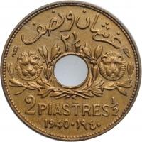 """Ливан 2 1/2 пиастра 1940 г., BU, """"Французский протекторат (1924 - 1941)"""""""