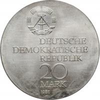 """ГДР 20 марок 1980 г., BU, """"75 лет со дня смерти Эрнста Карла Аббе"""""""