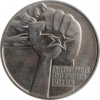 "ГДР 5 марок 1978 г., AU, ""Международный год против апартеида"""