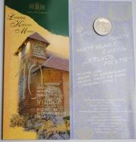 "Литва 10 лит 1998 г., PROOF, ""Вильнюс"""