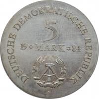 "ГДР 5 марок 1984 г., UNC, ""150 лет со дня смерти Адольфа фон Лютцова"""