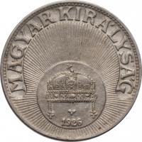 """Венгрия 10 филлеров 1926 г., UNC, """"Регентство (Pengő) (1926 - 1945)"""""""