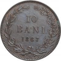 "Румыния 10 бань 1867 г. W, XF-AU, ""Князь Кароль I (1866 - 1881)"""