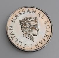 "Бруней 1 доллар (1 ринггит) 1970 г., PROOF, ""Султан Хассанал Болкиах''"