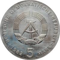 """ГДР 5 марок 1982 г., UNC, """"200 лет со дня рождения Фридриха Вильгельма Августа Фрёбеля"""""""