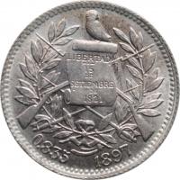 "Гватемала 1 реал 1897 г., UNC, ""Реал (1838 - 1912)"""