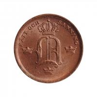 """Швеция 1/3 скиллинга 1848 г., BU, """"Король Оскар І (1844 - 1859)"""""""