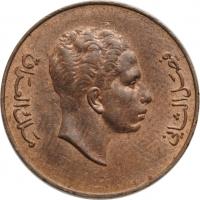 """Ирак 1 филс AH 1372 (1953 г.), UNC, """"Король Фейсал II (1939 - 1958)"""" (06)"""