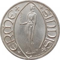 """Люксембург 5 франков 1963 г., BU, """"Принцесса Эрмесинде"""""""
