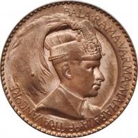 "Траванкор 1 чакрам ND (1938 г.), BU, ""Махараджа Читира Тирунал Баларама Варма (1924 - 1949)"""
