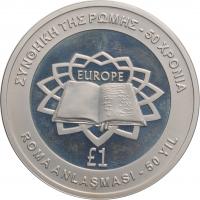 """Кипр 1 фунт 2007, PROOF, """"50 лет подписанию Римского договора"""""""