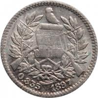 """Гватемала 1/2 реала 1897 г., UNC, """"Реал (1838 - 1912)"""""""