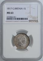 "Великобритания 1 шиллинг 1817 г., NGC MS63, ""Король Георг III (1760 - 1820)"""