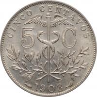 """Боливия 5 сентаво 1908 г., BU, """"Республика Боливия (1870 - 1963)"""""""