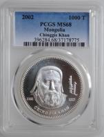 "Монголия 1000 тугриков 2002 г., PCGS MS68, ""Чингис Хан"""
