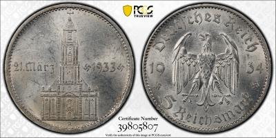 """Германия (Третий рейх) 5 рейхсмарок 1934 г. A, PCGS MS62, """"Гарнизонная церковь в Потсдаме (21 März 1933)"""""""