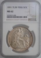 """Перу 1 соль 1891 г. TF/BF, NGC MS62, """"Республика Перу (1863 - 1917)"""""""